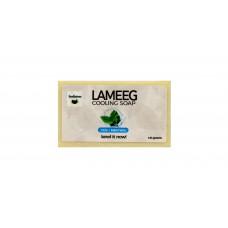 Lameeg Soap